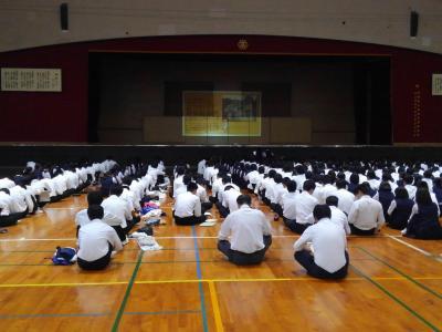 松山北高等学校